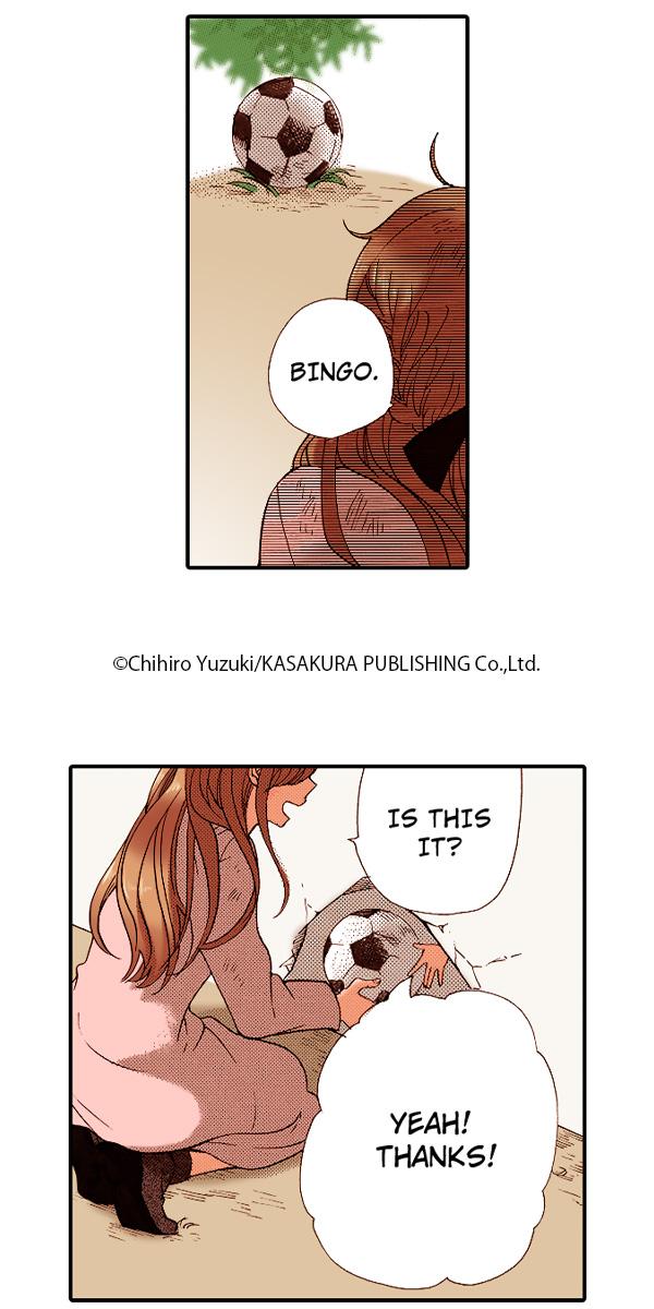 Hana and the Beast Man [VertiComix]