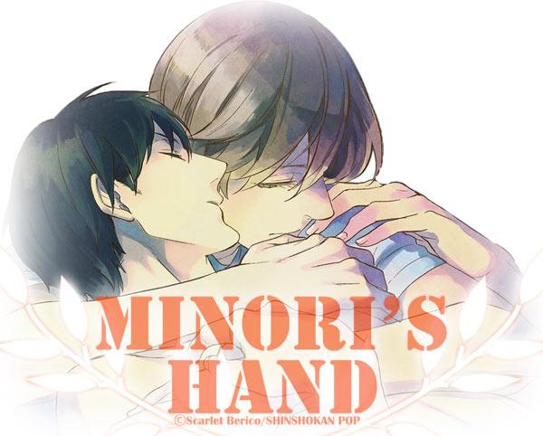 Minori's Hand