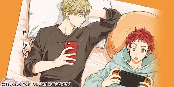 Top sellers from the Yaoi: Younger Tops subgenre!