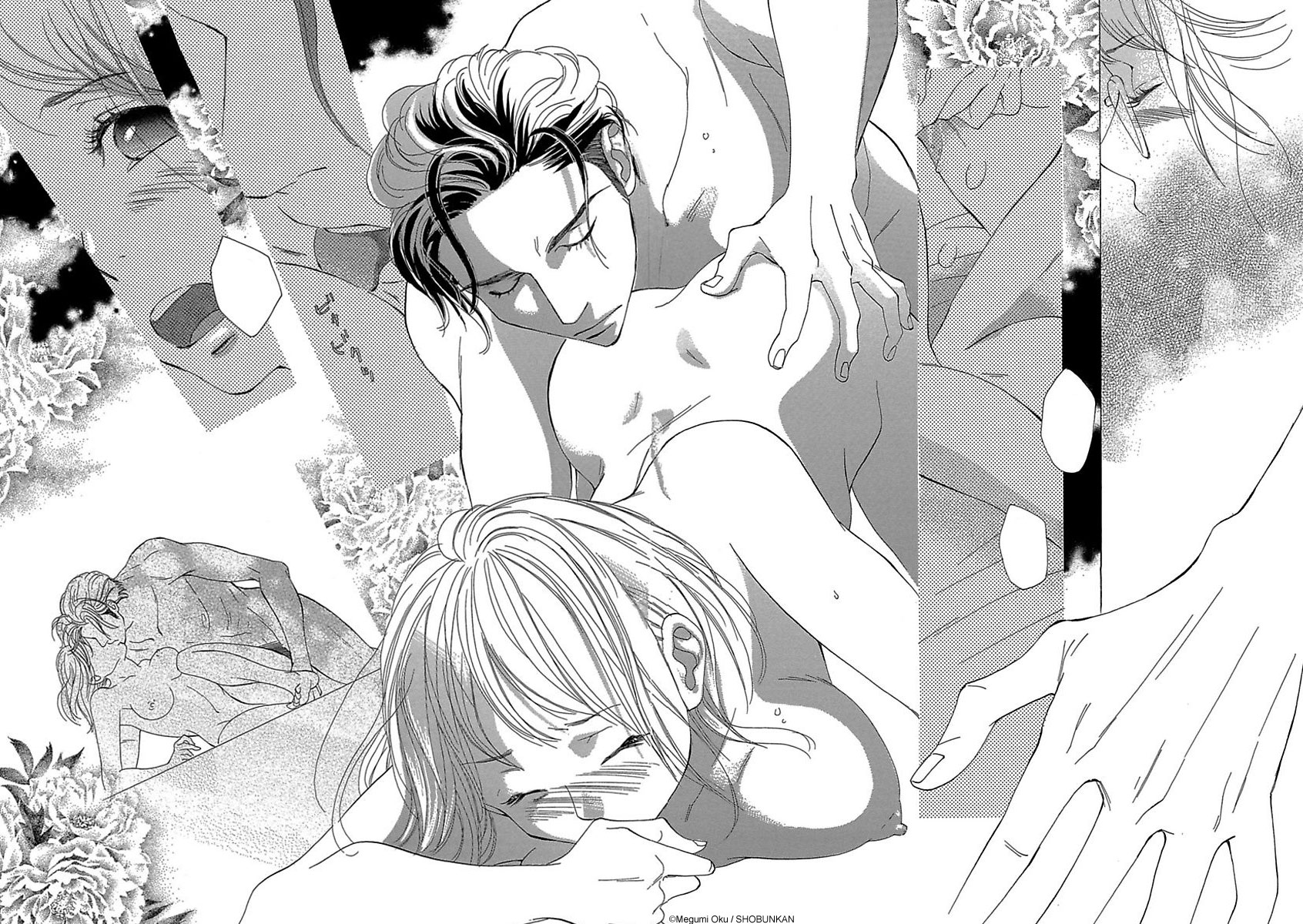 Training camp free manga erotica