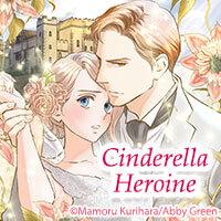 Cinderella Heroine