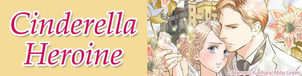Cinderella_Story