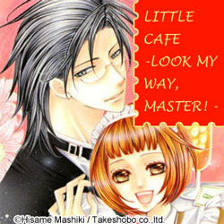 Little Cafe - Look my Way Master
