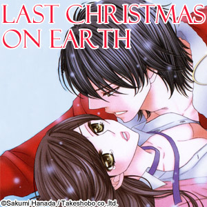 LAST CHRISTMAS ON EARTH