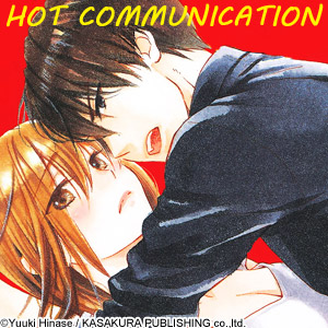 HOT COMMUNICATION feature page label