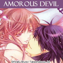 Amorous Devil feature page label