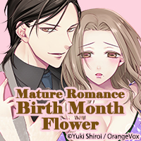 Love Manga Birth Month Flower