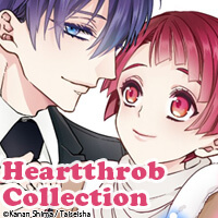 Heartthrob Collection