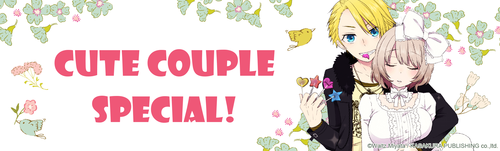 Cute Couple Special!