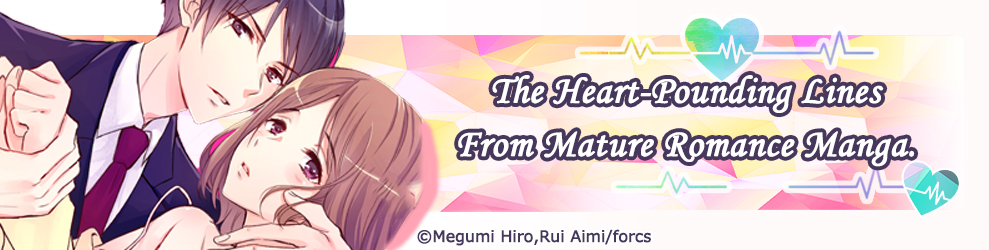 The Heart-Pounding Lines From Love Manga