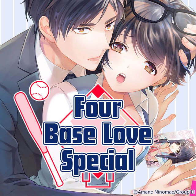 Four Base Love Special