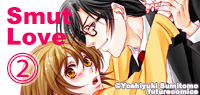 Hot and steamy love manga collection 2