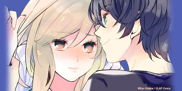TL (Love) Manga from Renta!pedia