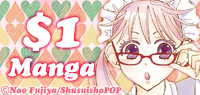 Manga for $1