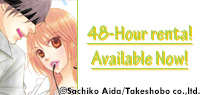 These popular Takeshobo titles were only available to buy, but now you can also rent them for 48 hours at a lower price!