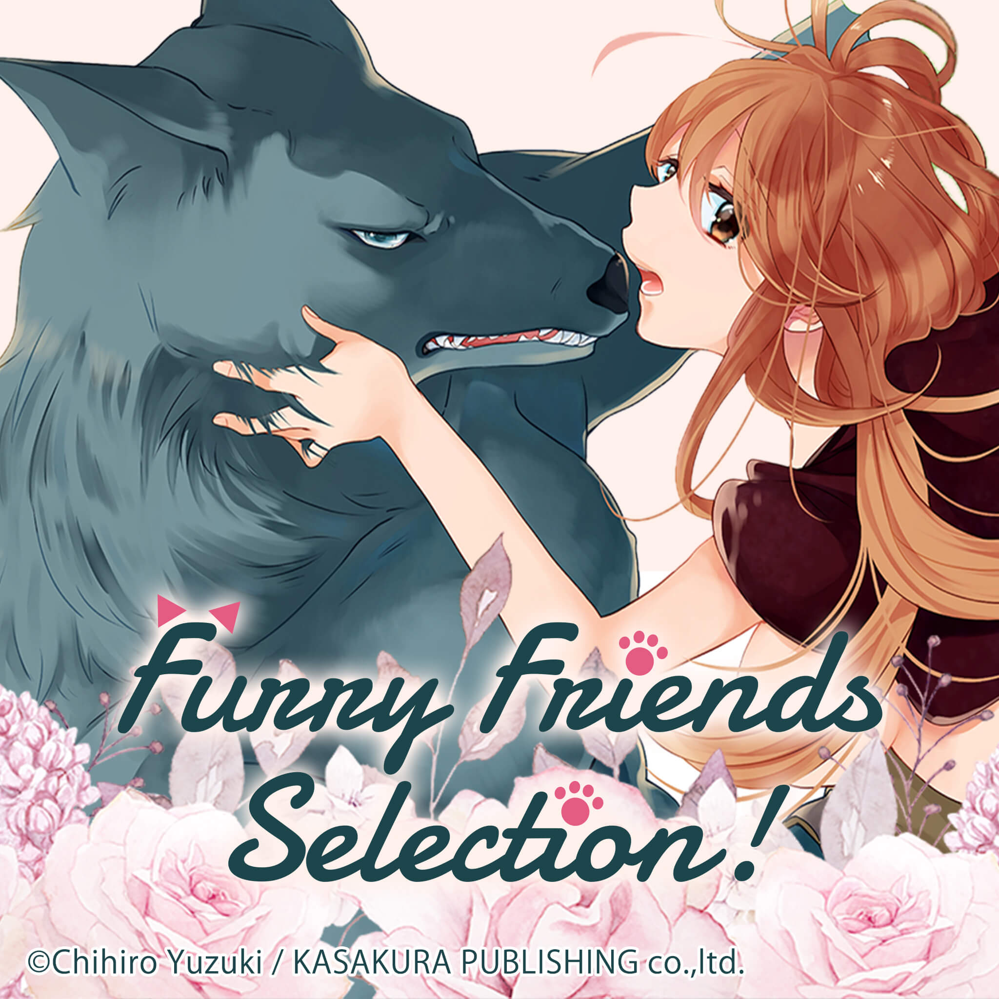 Furry Friends Selection!
