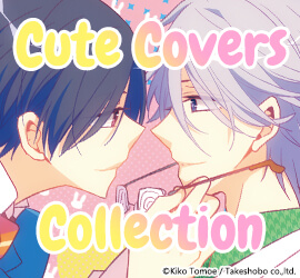 other_cute_covers