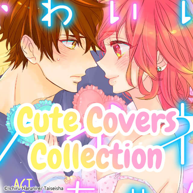 Cute Covers Collection
