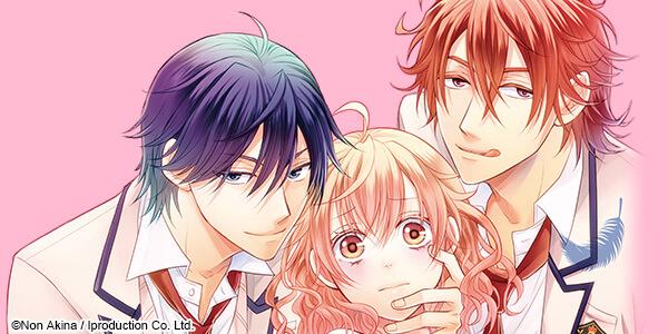 Love Manga Big Sale