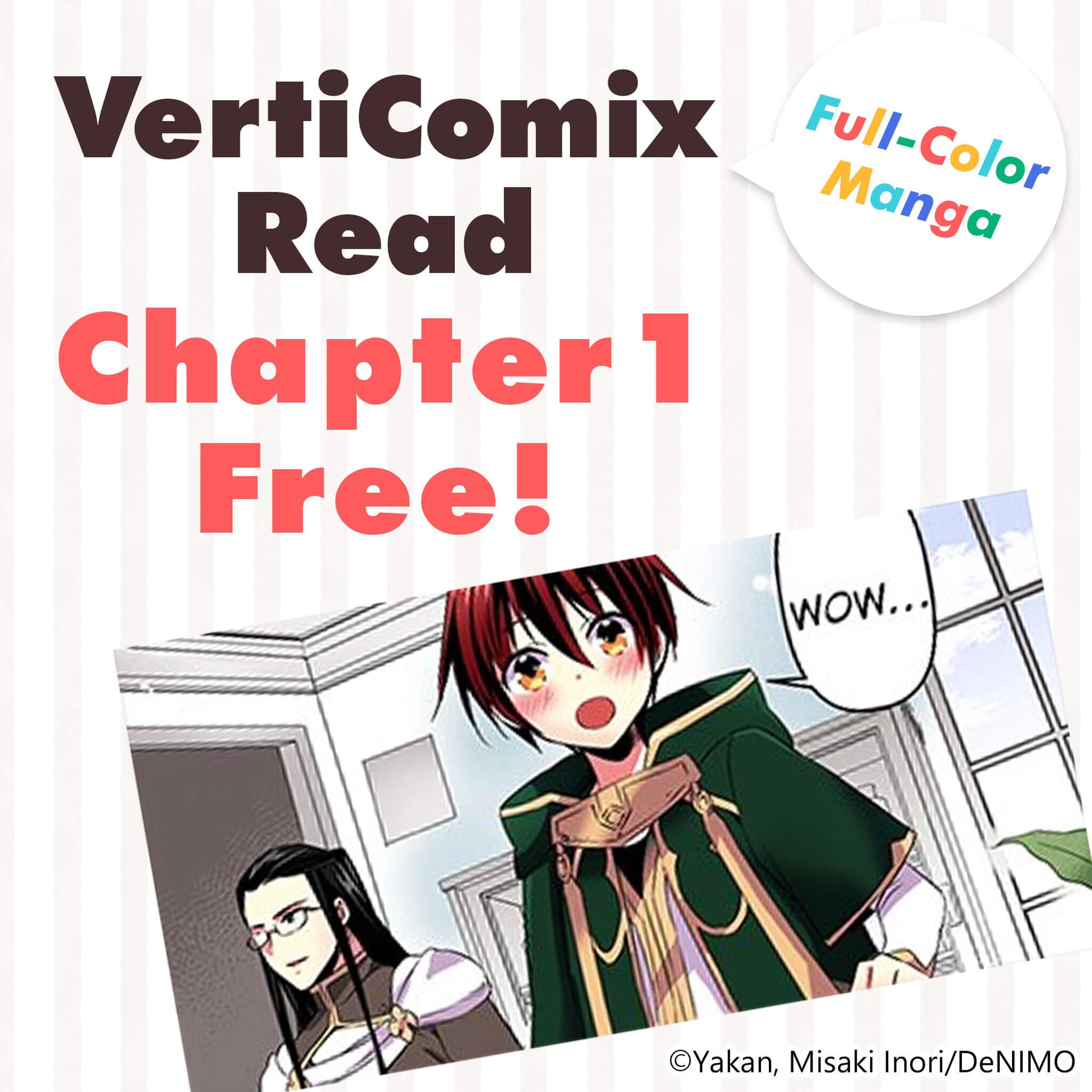 VertiComix (Full-Color Manga) Read Chapter 1 Free!