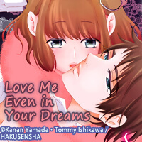Love Me Even in Your Dreams -I'll Be Watching You-