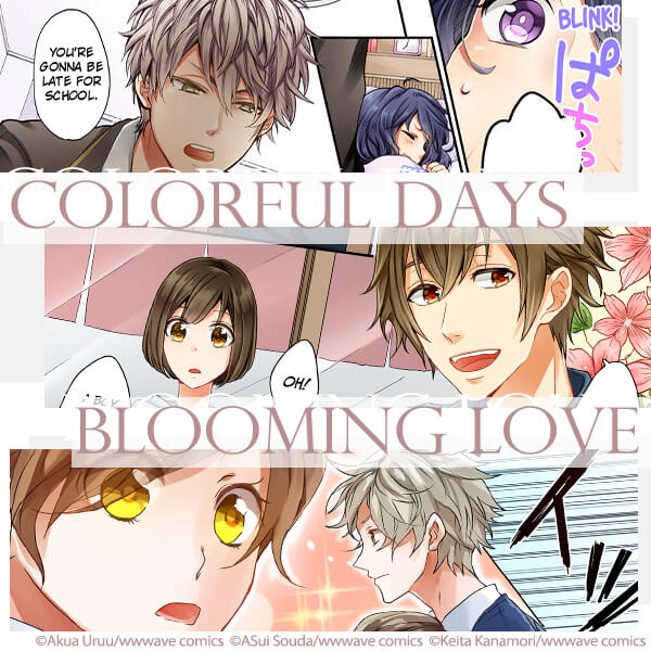 Colorful Days. Blooming Love.