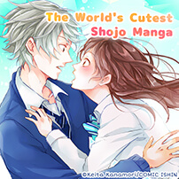 The World's Cutest Shojo Manga