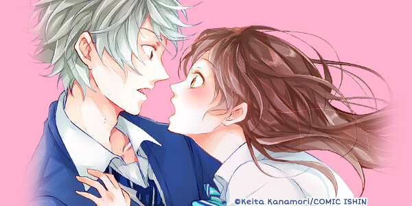 The World's Cutest Shojo Manga!