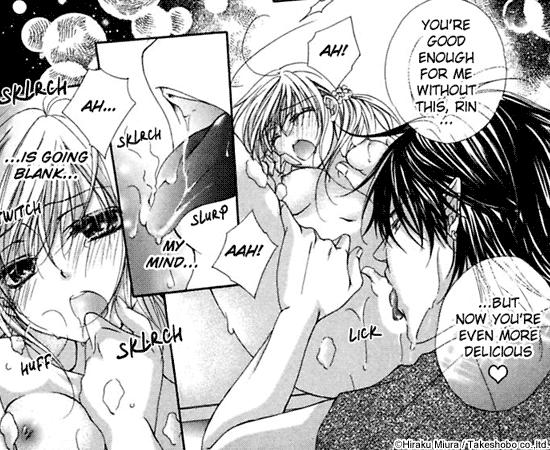 Erotic yaoi manga