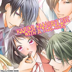 KASUMI NAMORI'S LIFE WITH A TEACHER!