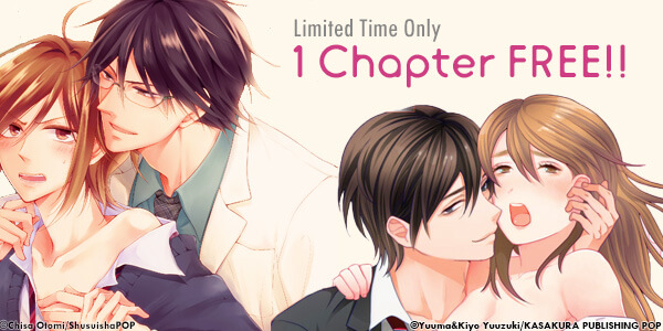 Recommended Manga 1 Chapter FREE!!