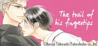 Naoya hears that his crush and colleague, Sai, is engaged! As Naoya wallows in heartbreak...
