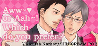 Aww~♥ or Aah~! Which do you prefer?