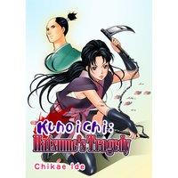 Kunoichi: Hatsume's Tragedy