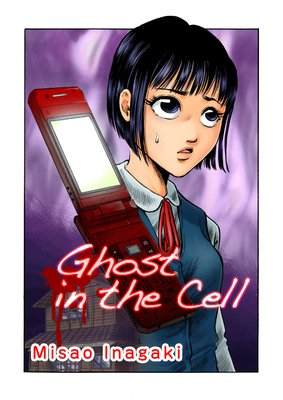 Ghost in the Cell