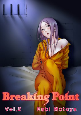 Breaking Point (2)