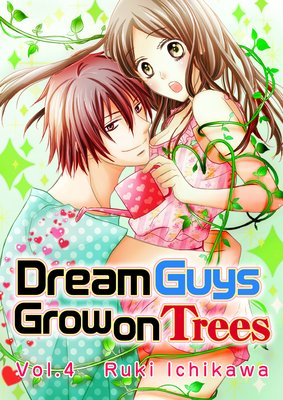 Dream Guys Grow on Trees (4)