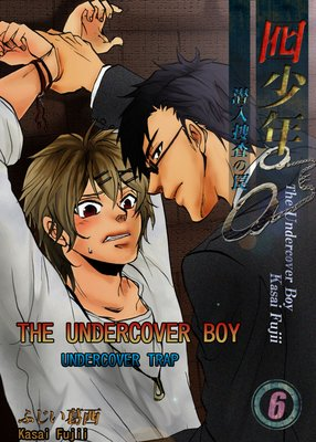 The Undercover Boy: Undercover Trap 6