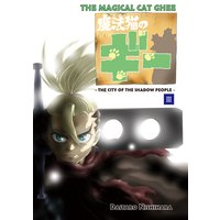 THE MAGICAL CAT GHEE Vol.3