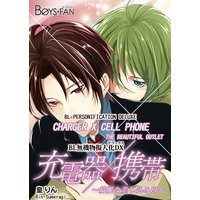 BL Personification Deluxe: Charger X Cell Phone - The Beautiful Outlet -