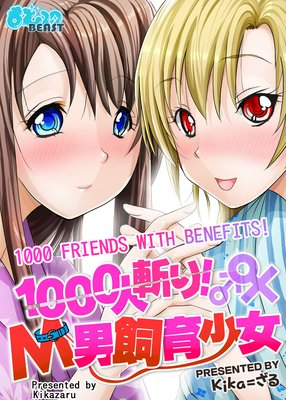 1000 Friends with Benefits!