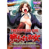 The Popular Girl -Gruesome Public Sexecution-