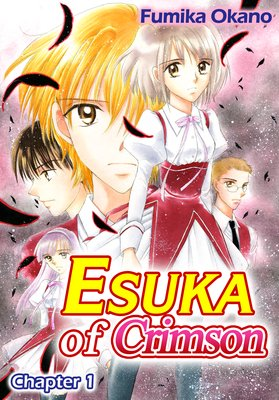 Esuka of Crimson (1)