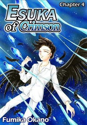 Esuka of Crimson (4)