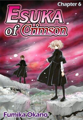Esuka of Crimson (6)