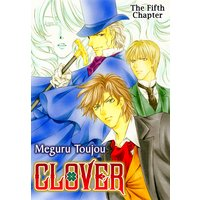 CLOVER The Fifth Chapter