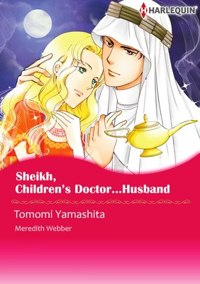 Sheikh, Children's Doctor...Husband