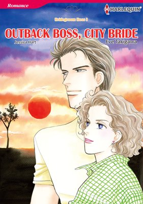 Outback Boss, City Bride Bridegroom Boss I