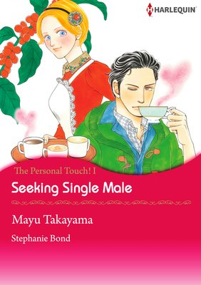 Seeking Single Male The Personal Touch! 1