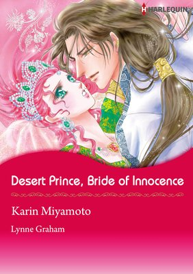 DESERT PRINCE, BRIDE OF INNOCENCE